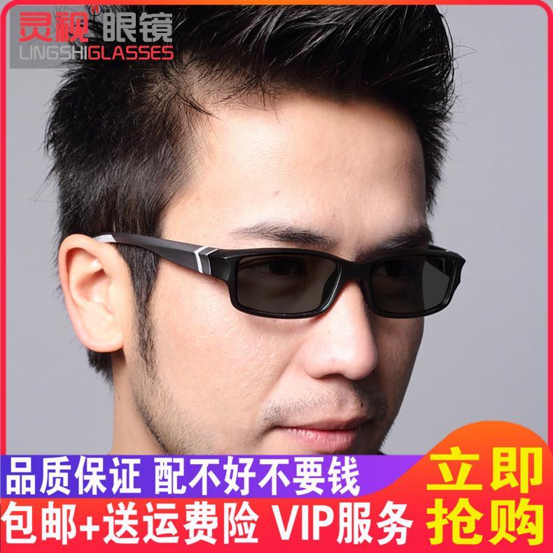 Berubah Warna kacamata model olahraga anti blu-ray miopia kacamata bingkai  bingkai lengkap Sangat Ringan 5d45657c50