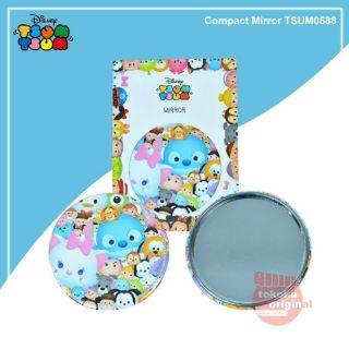 Cermin Kecil Original Disney Tsum Tsum Compact Mirror TSUM0588 thumbnail