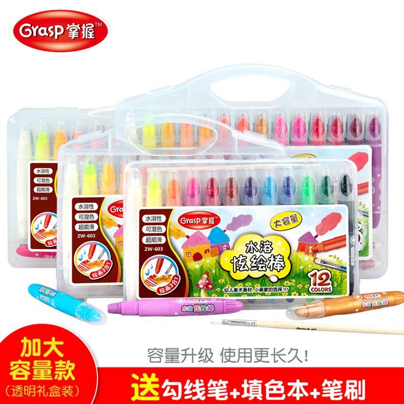 GRASP Usia Dini halus pensil warna krayon berputar anak-anak Tipe Larut Dalam Air cat minyak batangan Krayon Bisa Dicuci dengan Air grosir
