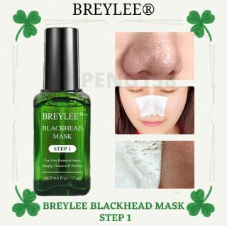 BREYLEE Step 1 Blackhead Remover Mask - Pembersih Komedo (17ml) thumbnail