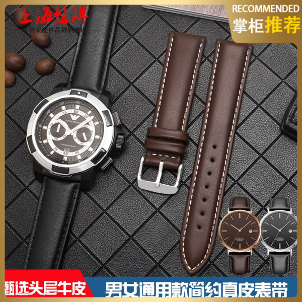 UYOUNG Leather Watch Strap Calfskin Men Watch Bracelet Adaptation Ebohr | Shanghai | Plate Seiko Watch 18 | Natural 20 | 22 Mm Malaysia