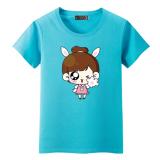 Jual 12 Remaja Musim Panas Lengan Pendek T Shirt Pakaian Langit Biru Online Di Tiongkok