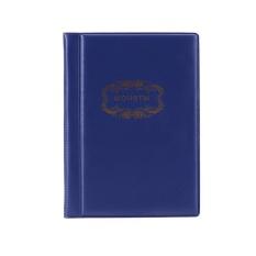 Diskon 120 Penyimpanan Koin Penny Kantong Uang Koleksi Buku Album Penyimpanan Biru Vakind