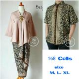 Spesifikasi 168 Collection Couple Stelan Atasan Blouse Veronika Kebaya Dan Rok Lilit Batik Beige Dan Harga