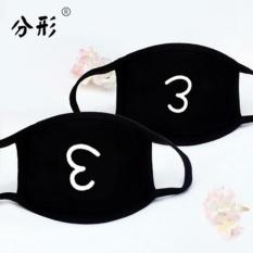 Diskon 2 Pcs Men And Women Cotton Lovely Winter Personality Black Couple Dust Mask Warm Breathable Cartoon Ride Intl Oem Tiongkok