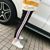 Jual Beli Versi Korea Dari Harem Perempuan Sembilan Poin Celana Panjang Celana Panjang Celana Olahraga Baru Pita Hitam Pita Hitam Di Tiongkok