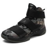 2017 Pria Bernapas Basket Sneakers Fashion Sepatu Bot Setumit Outdoor Pria Athletic Sport Intl Promo Beli 1 Gratis 1