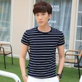 Spesifikasi 2017 Men S Fahsion Leisure Striped Short Sleeve T Shirt Slim Cotton T Shirt Intl Yang Bagus Dan Murah