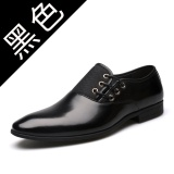 Toko 2017 Men S Fashion Genuine Leather Business Shoes Round Head Low Cut Shoes Intl Terlengkap Tiongkok