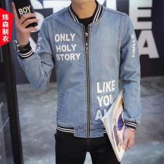 2017 Pria Fashion Printing Baseball Lapel Kerah Jaket Kasual Jaket Koboi Intl Oem Murah Di Tiongkok