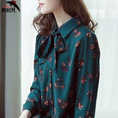 Harga Bunga Korea Fashion Style Sifon Lengan Panjang Wanita Bawahan Kemeja Kemeja Hijau Model Konvensional Yg Bagus