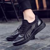 Toko 2017 Spring Pria Baru Sepatu Kasual Korea Rendah Untuk Membantu Berventilasi Sepatu Fashion Internasional Termurah Tiongkok