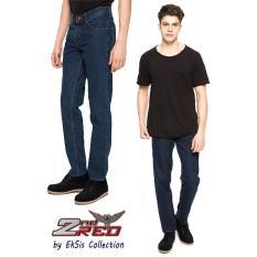 Spesifikasi 2Nd Red Celana Jeans Pria Best Seller Basic Denim Navy Eksis Collection124193 Lengkap Dengan Harga