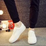 Jual 2Ne1 Korea Korea Fashion Di Dalam Meningkatkan Sepatu Pria Breathable Kasual Sepatu Putih Intl Urban Preview Online