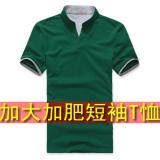 Dimana Beli 2Xl 5Xl Kapas Jala Taobao Untuk Meningkatkan Lengan Pendek T Shirt Kerah Stand Up T Shirt Hijau Other
