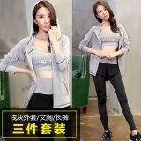 Harga 3 Pcs Set Wanita Cepat Pengeringan Yoga Suit Ladies Tracksuit Coat Pelatihan Celana Pant Sport Bra Pengetatan Pakaian Untuk Kebugaran Jogging Grey Intl Online