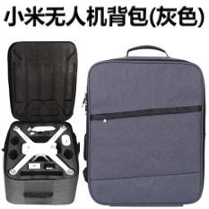 Xiaomi Pesawat UAV Ransel Tas Ransel Paket Cangkang Keras (Xiaomi Tak Berawak Mesin Abu-abu Mudah Dibawa tas Ransel)