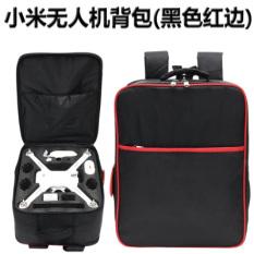 Xiaomi Pesawat UAV Tas Ransel Tas Ransel Paket Shell Keras (Xiaomi Tak Berawak Mesin Hitam Merah Sisi Tas Ransel)