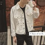 7Dayofweek Jaket Jeans Denim White Putih Hot Item Diskon Akhir Tahun
