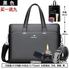 Jual A4 Korea Fashion Style Muge Kangaroo Bisnis Tas Pria Tas Tangan Hitam Set Tas Tas Pria Tas Selempang Pria Tiongkok