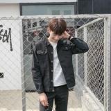 Harga Aberdeen Pria Pakaian Kanvas Kapas Bordir Jaket Korea Versi Ramping Fit Suit Jaket Jaket Hitam Intl Tiongkok