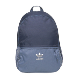 Spesifikasi Adidas Essentials Backpack Collegiate Navy Unity Blue Tech Steel Murah