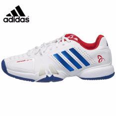 Beli Barang Adidas Sepatu Tennis Novak Pro Ba8013 Putih Online