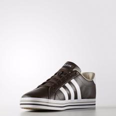 Toko Adidas Weekly Men S Shoes Brown White Aw5196 Online Di Dki Jakarta