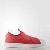Jual Adidas Women Superstar Slipon Original Shoe Core Pink Bb2118 Uk3 5 6 5 02 Di Hong Kong Sar Tiongkok