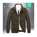 Beli Afs Jeep Jaket Pria Semi Kasual Ukuran Besar Jaket Jaket Katun Tipis Bagian Longgar Jaket Fashion Coat Hijau Tentara Internasional Murah Di Tiongkok