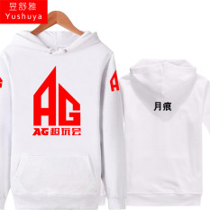 AG Tim Super Baju Seragam Tim Kaos Sweater Jaket Hoodie (Bulan Tanda Putih)