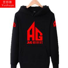 AG Tim Super Baju Seragam Tim Kaos Sweater Jaket Hoodie (Hitam Depan)