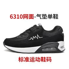 Agustinus Singa Gordon Bantal Udara Xiaotong Model Sama Musim Semi Baru Sepatu Wanita Sepatu Sneakers (6310 Permukaan Jala Hitam)