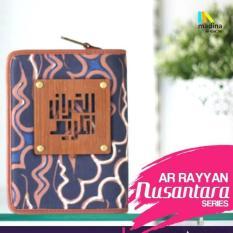 Al-Qur'an Madina Arrayan For Man Nusantara Series Blue Free Tasbih