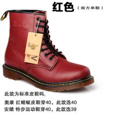 Toko Sepatu Oxford Boots Martin Hangat Dengan Dalaman Bulu Merah Non Tambah Beludru Merah Non Tambah Beludru Terdekat