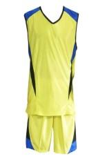 Beli All Sport Baju Setelan Basket Ba 010 Kh Kuning Kredit Jawa Barat