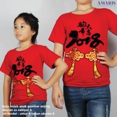 Jual Amaris Fashion Kaos Imlek Kaos Anak Unisex Imlek 002 Original