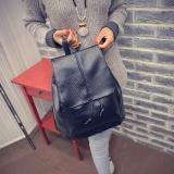 Promo Toko Amart Simple Fashion Korean Women Backpack Leather Vintage Shoulder Bag Big Capacity Intl