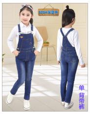 Children Anak Perempuan Siswa Terusan Celana Keseluruhan Gadis Baju Monyet (625 dari Angkatan Laut Biru Tidak Bergaris Celana Panjang)