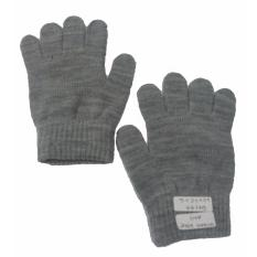 Andri Collection - Childern Glove ANS - Grey BB