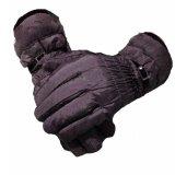 Jual Beli Online Anekaimportdotcom Sarung Tangan Musim Dingin Parasut Wanita Winter Gloves Woman Abu