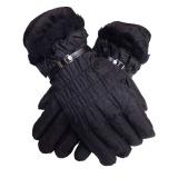 Diskon Anekaimportdotcom Sarung Tangan Musim Dingin Parasut Winter Gloves Hitam Anekaimportdotcom