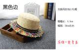 Jual Angin Nasional Rumbai Pria Dan Wanita Musim Panas Topi Topi Topi Pan Topi Jerami Hitam Tepi Oem Branded
