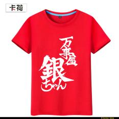 Kartu ABN AMRO Pria Lengan Pendek Kaos (Merah 2)