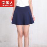 Toko Nanjiren Rok Celana Wanita Pinggang Tinggi Seolah Olah Dua Potongan Biru Tua Termurah Tiongkok