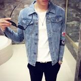 Jual Saat Musim Semi Dan Musim Gugur Jaket Denim Slim Kemeja Lengan Ukuran Besar Jepang Gaya Retro Jeans Jaket Grosir Pria Kencang Intl Branded