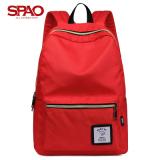 Spesifikasi Tas Ransel Produk Asli Rak Konter Khusus Tas Korea Fashion Style Siswa Sekolah Menengah Merah Online