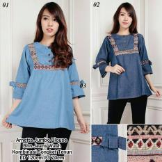 Atasan blouse jeans kemeja wanita jumbo shirt Arnessa - 01 biru muda