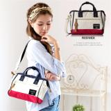 Harga Atdiva Exclusive New Favorite Women Shoulder Bag Korean Style Redmix Fullset Murah