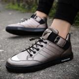 Harga Musim Gugur Dan Musim Dingin Sepatu Olahraga Sepatu Pria Dan Wanita Korea Fashion Trendy Sepatu Putih Intl Oem Asli